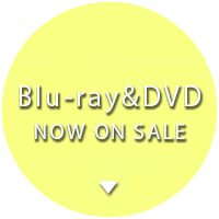 Blu-ray&DVD NOW ON SALE